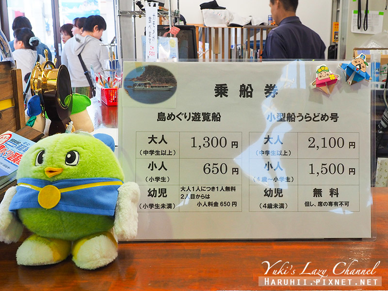 鳥取浦富海岸遊覽船6.jpg