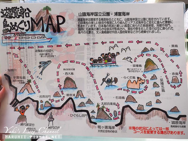 鳥取浦富海岸遊覽船22.jpg