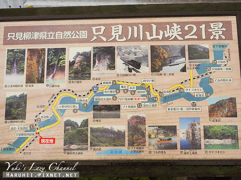 只見線鐵道21.jpg