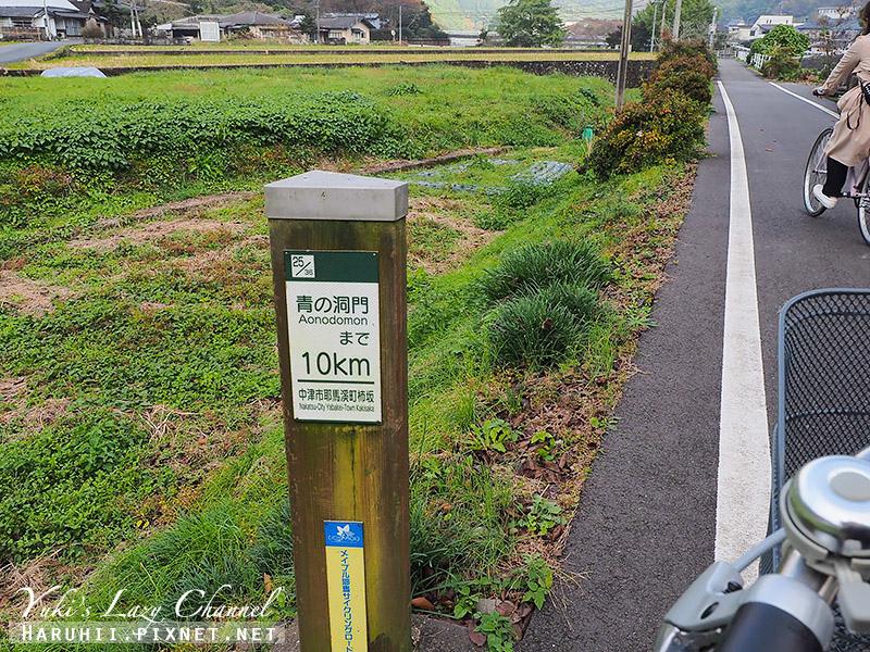 耶馬溪腳踏車道2.jpg