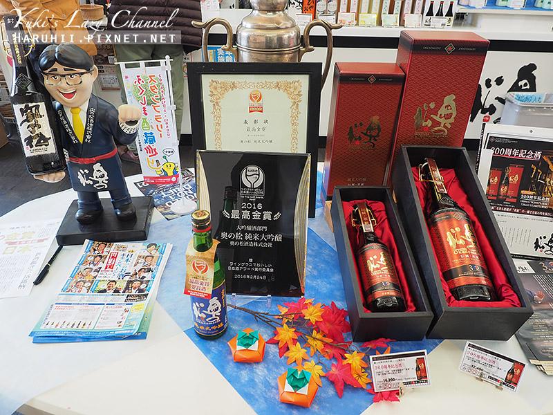 二本松奧之松酒造1.jpg