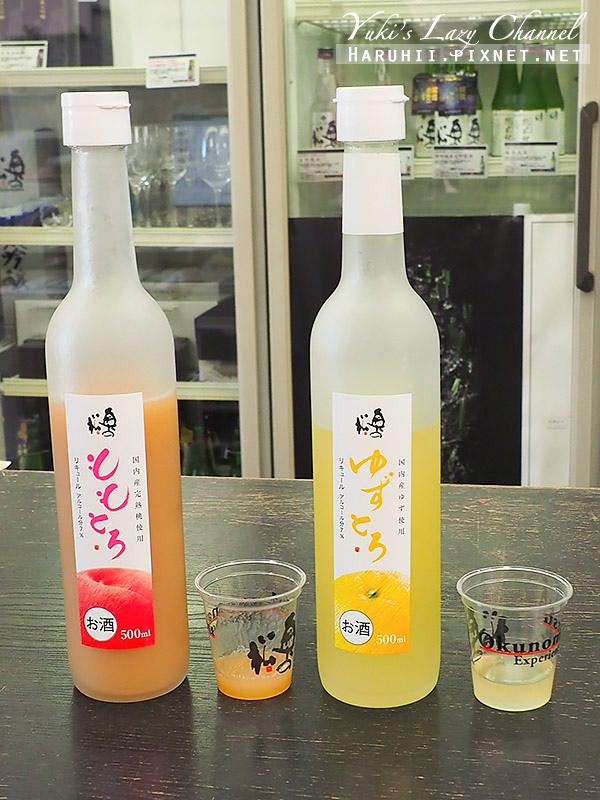 二本松奧之松酒造5.jpg