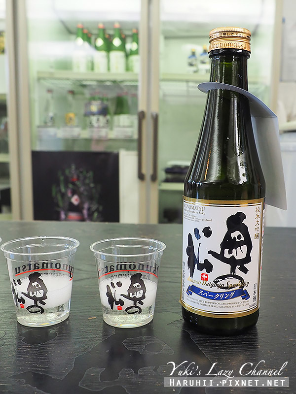 二本松奧之松酒造4.jpg