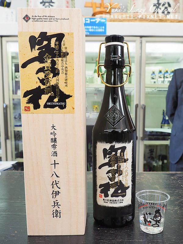 二本松奧之松酒造6.jpg
