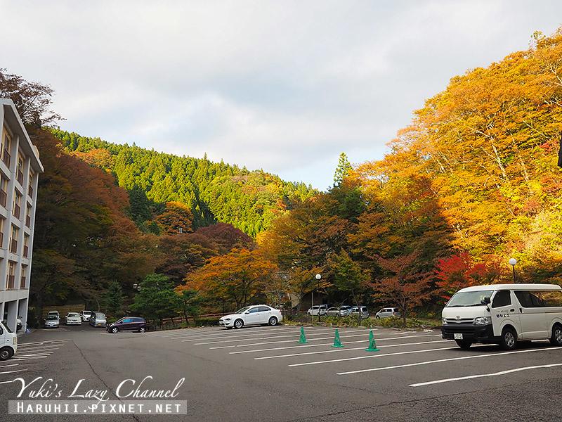 福島土湯溫泉山水莊29.jpg