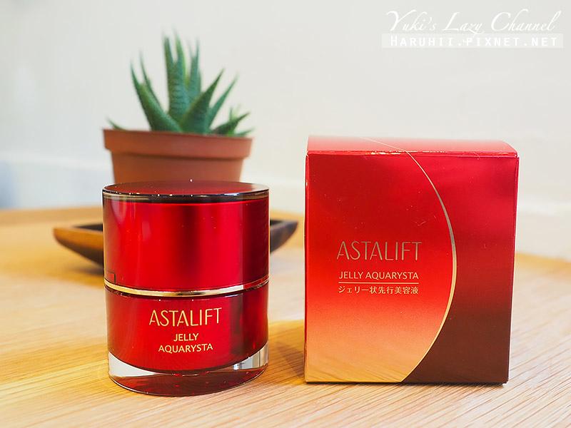ASTALIFT魔力紅美肌凍2.jpg