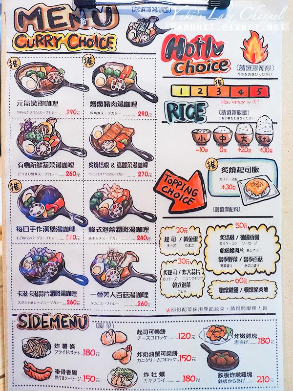 銀兔湯咖哩14.jpg