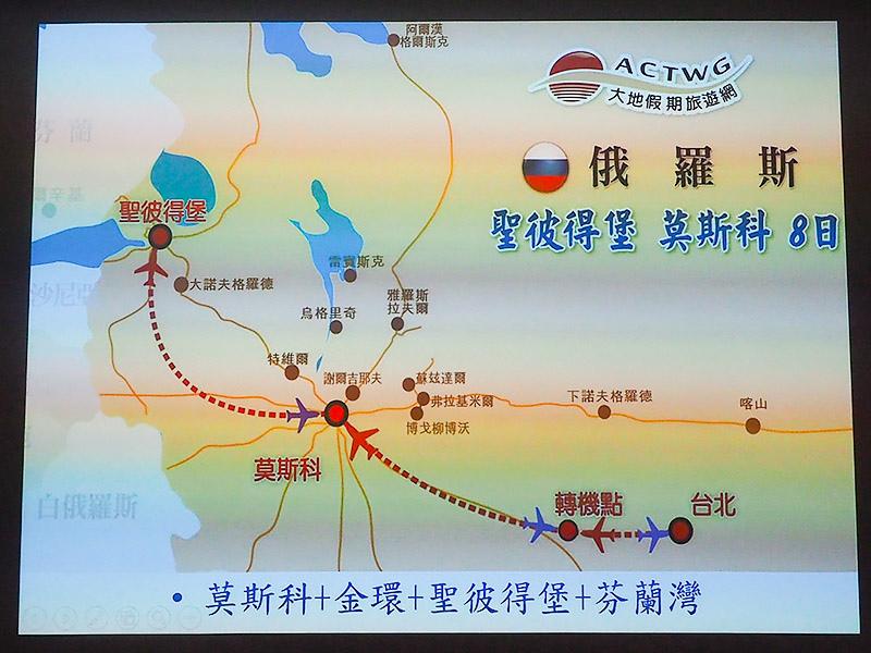 大地假期旅行社4.JPG