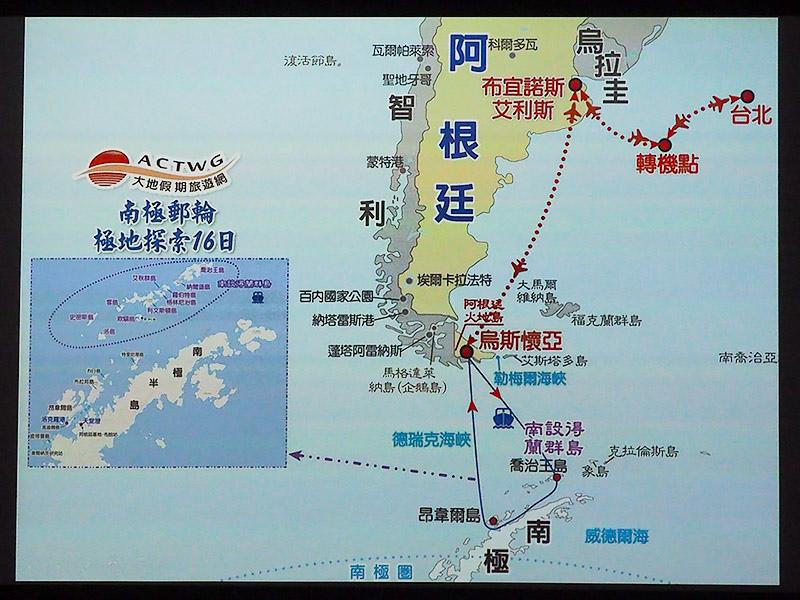 大地假期旅行社9.JPG