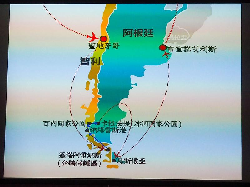 大地假期旅行社16.JPG