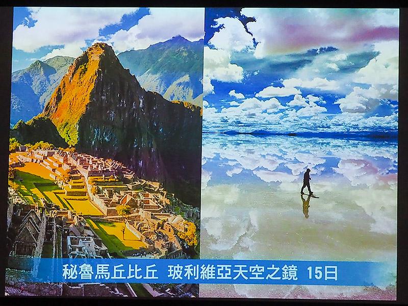 大地假期旅行社17.JPG
