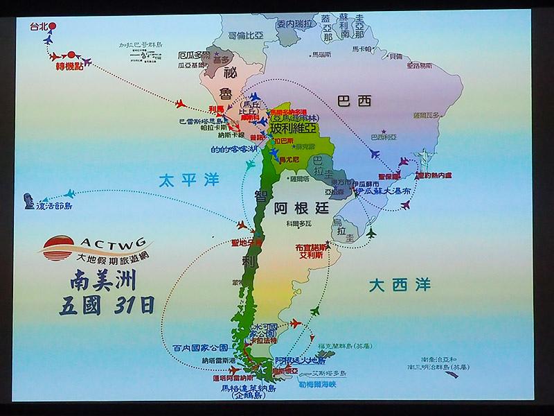大地假期旅行社19.JPG