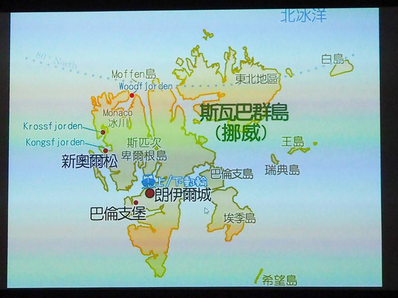大地假期旅行社23.JPG