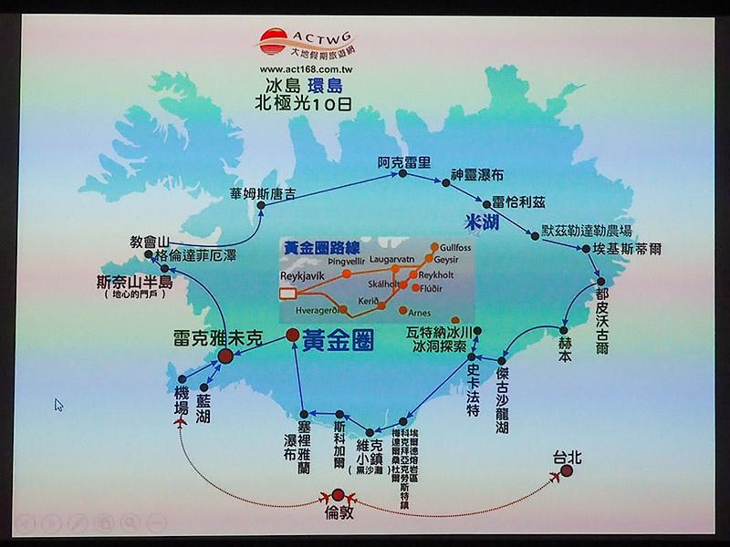 大地假期旅行社26.JPG