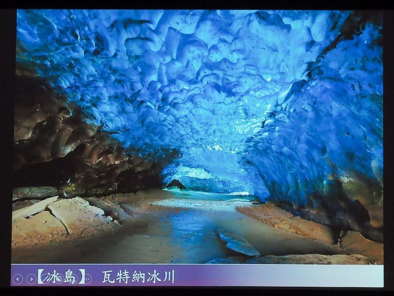 大地假期旅行社27.JPG
