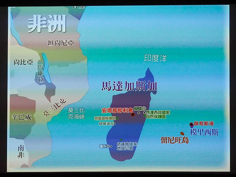 大地假期旅行社32.JPG