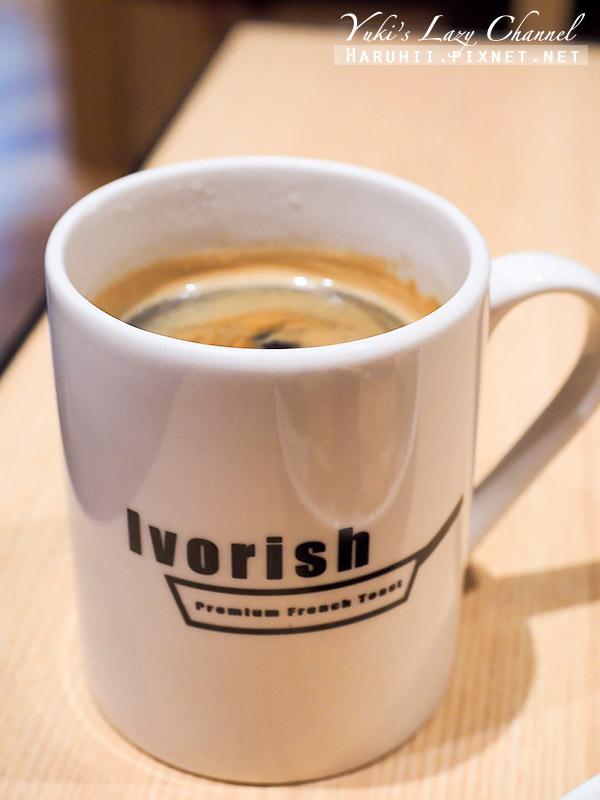 Ivorish法式吐司16.jpg