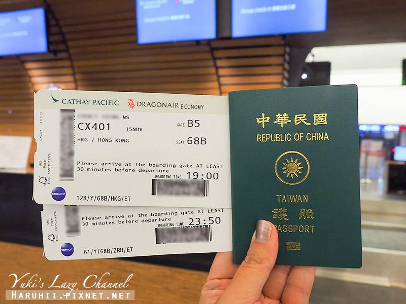 國泰航空A350台北香港11.jpg