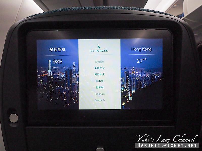 國泰航空A350台北香港15.jpg