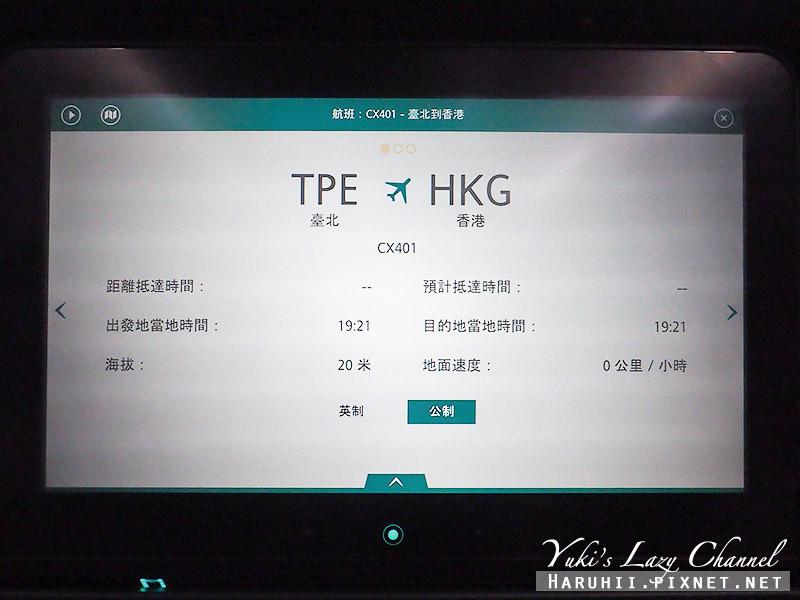 國泰航空A350台北香港20.jpg