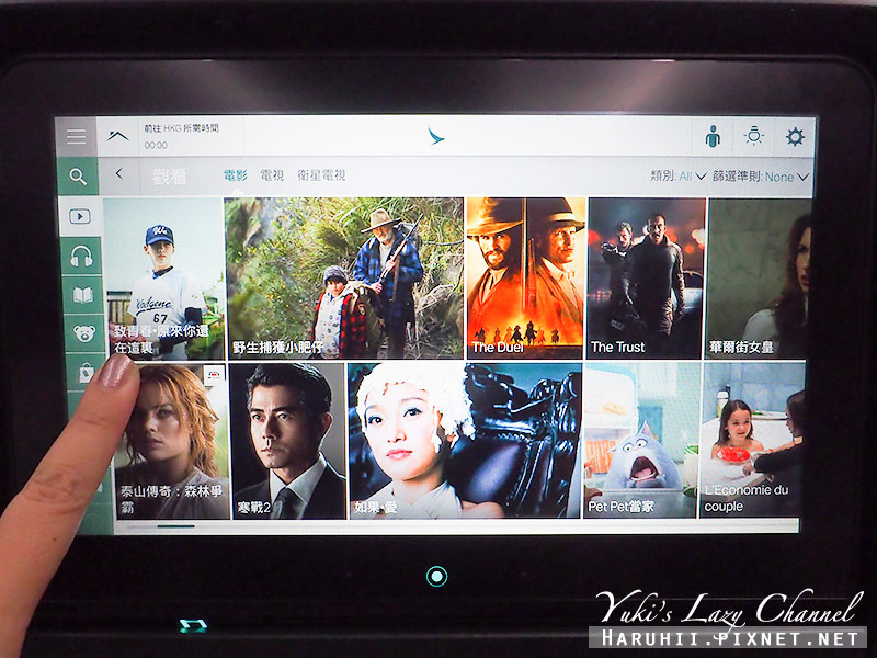 國泰航空A350台北香港22.jpg