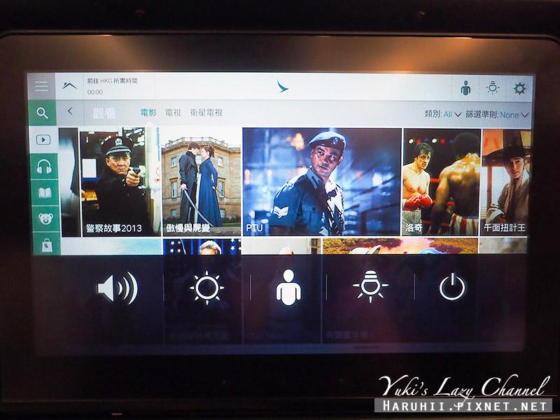 國泰航空A350台北香港24.jpg
