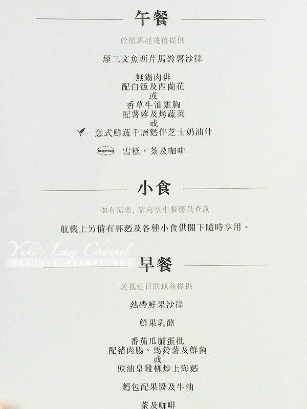國泰B777-300ER香港蘇黎世14.jpg