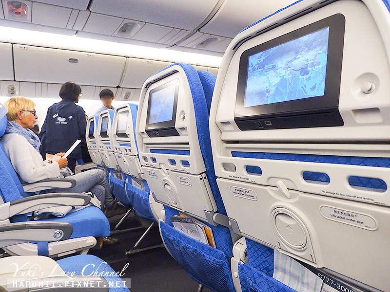 國泰B777-300ER香港蘇黎世8.jpg