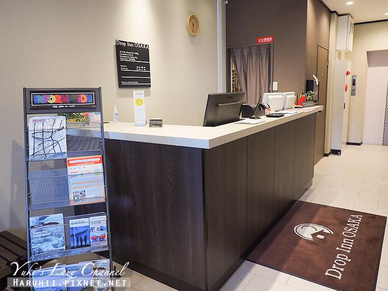 Drop Inn Osaka1.jpg