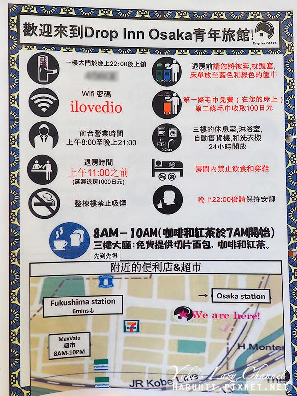 Drop Inn Osaka2.jpg