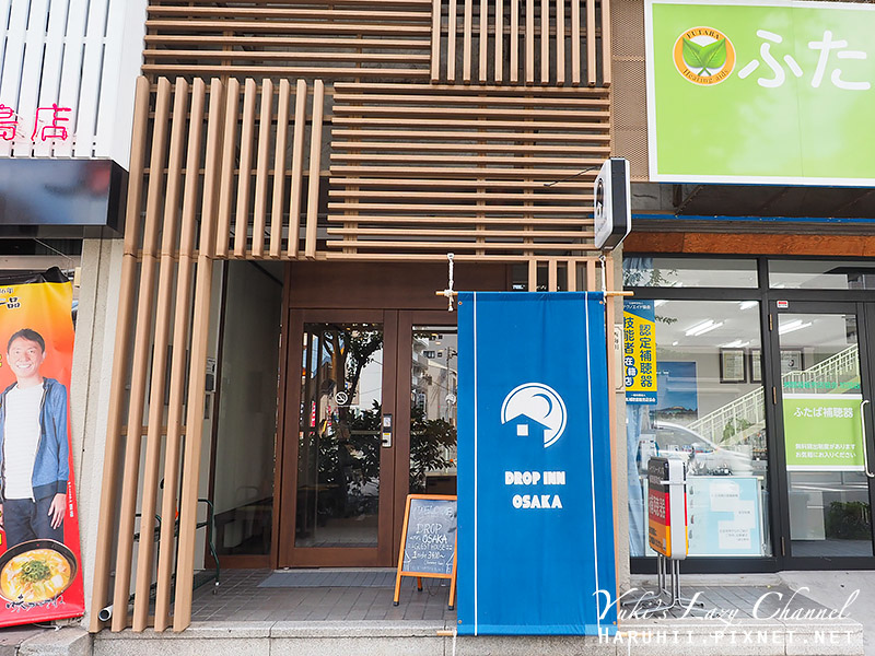 Drop Inn Osaka3.jpg