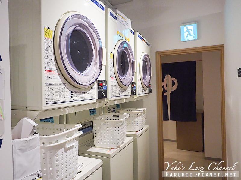 Drop Inn Osaka26.jpg
