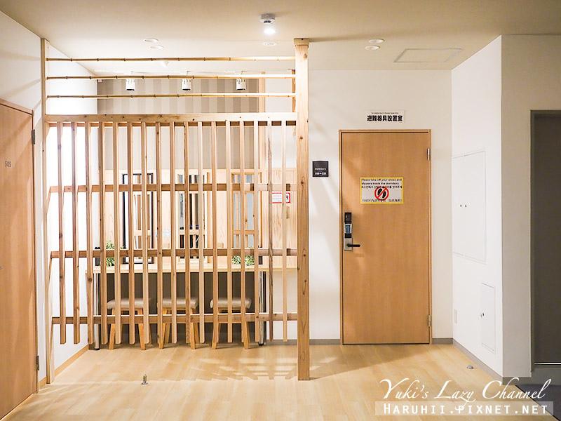 Drop Inn Osaka29.jpg