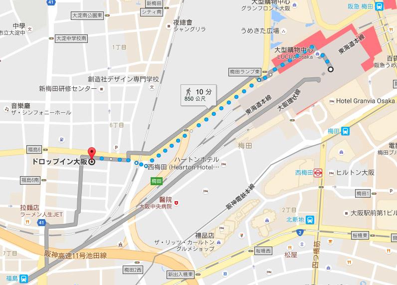 Drop Inn Osaka.jpg
