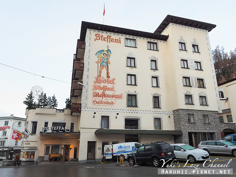 聖莫里茲St.Moritz Hotel Steffani.jpg