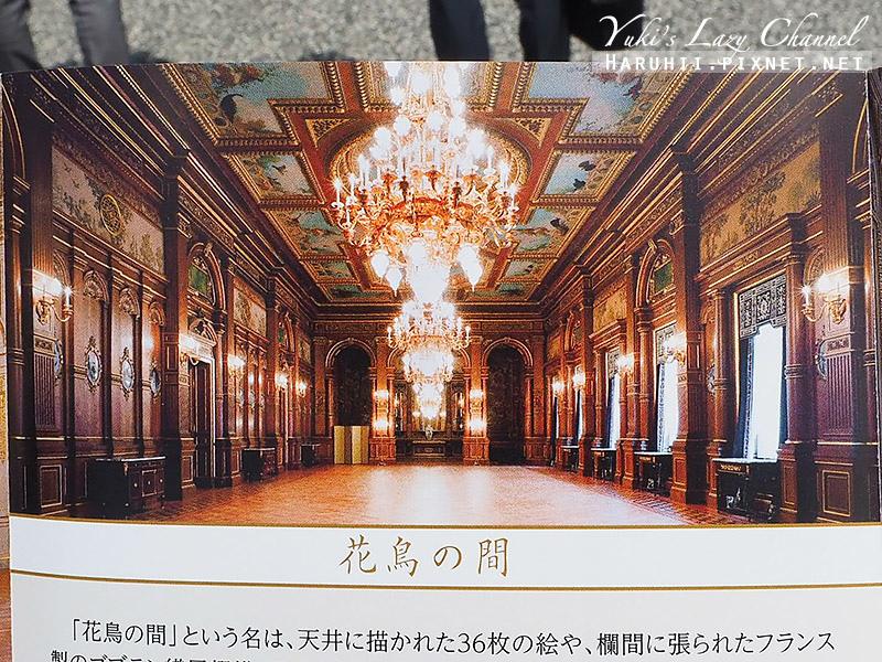 東京迎賓館5.jpg