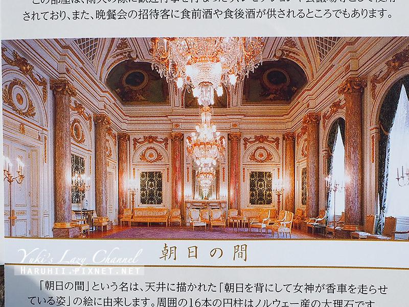 東京迎賓館7.jpg