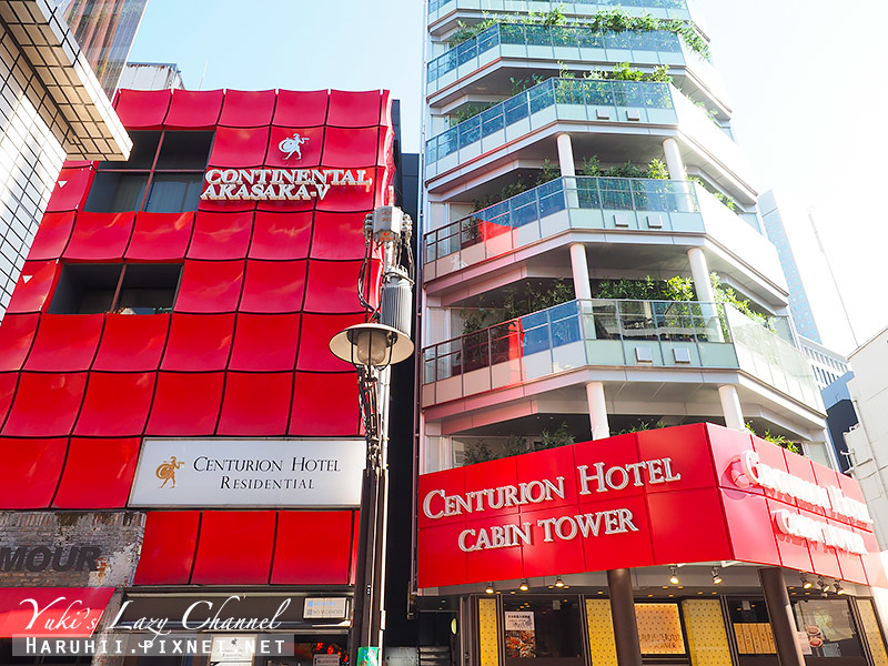 Centurion Hotel Residential Cabin Tower1