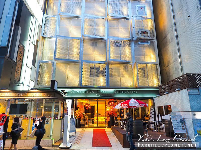 Centurion Hotel Residential Cabin Tower3
