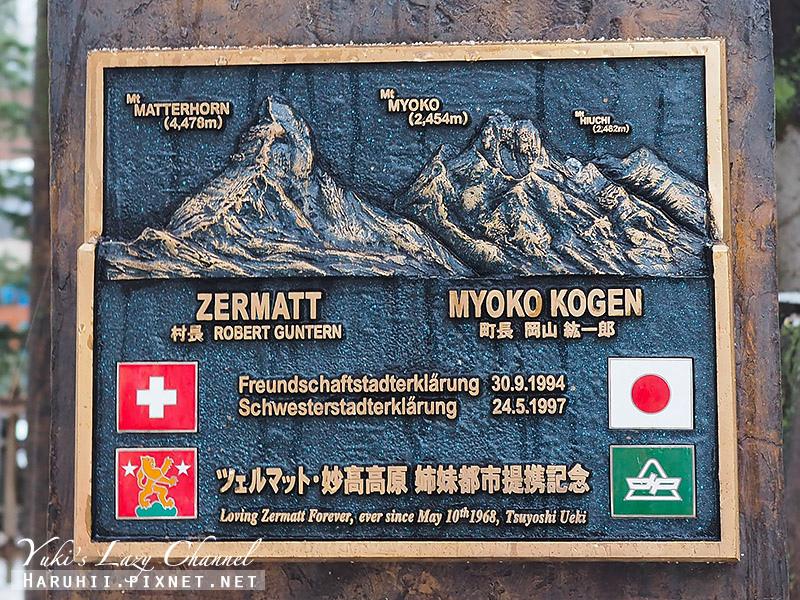策馬特市區Zermatt25.jpg