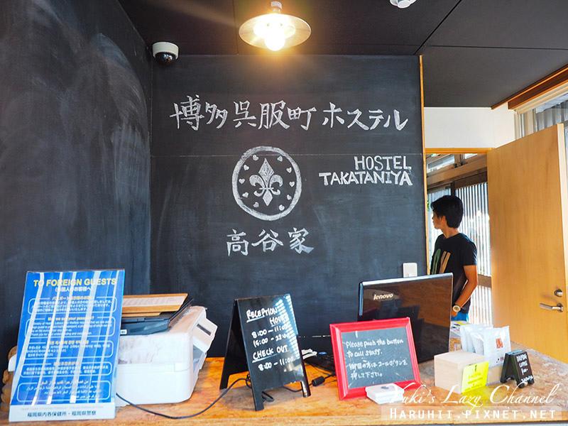 Hostel Takataniya高谷家2.jpg