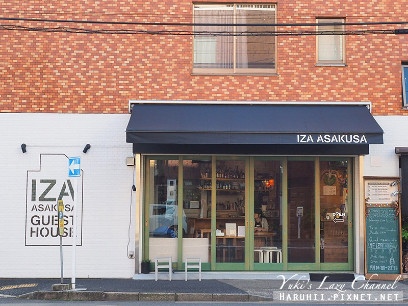 IZA Asakusa Guest House27.jpg