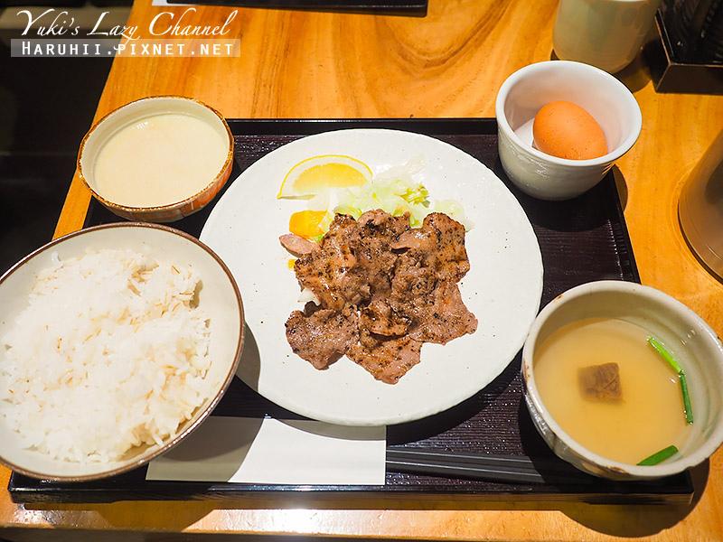 たんやTANYA Hakata炭燒牛舌早餐6.jpg