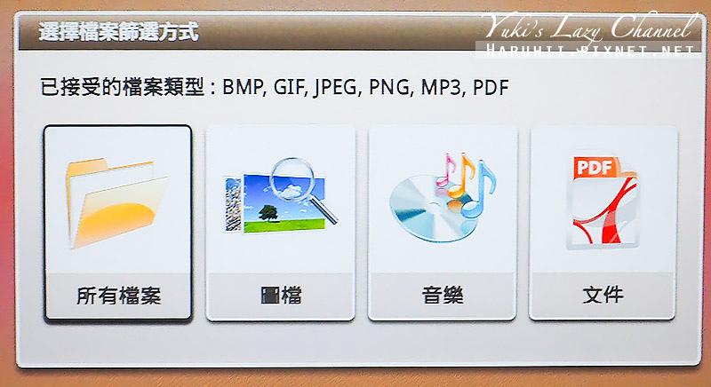 長榮台北直飛舊金山TPE-SFO22.jpg