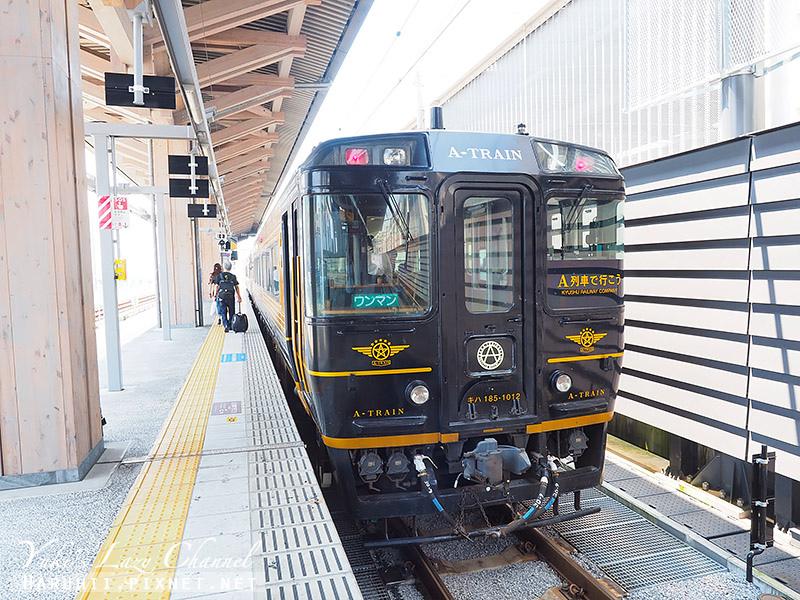 A Train A列車.jpg