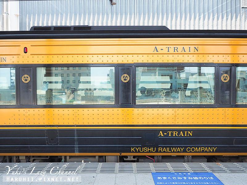 A Train A列車1.jpg