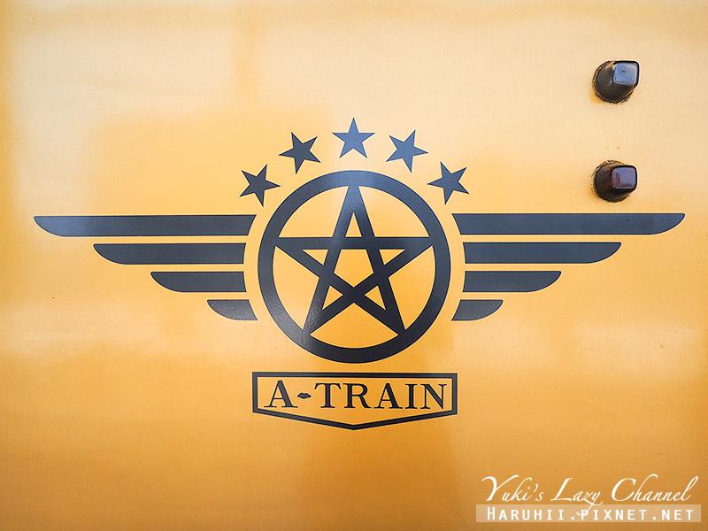 A Train A列車2.jpg