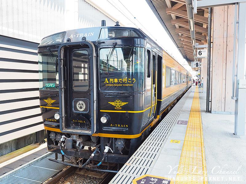 A Train A列車4.jpg