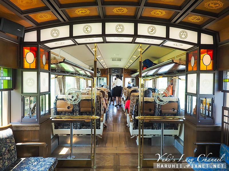 A Train A列車31.jpg