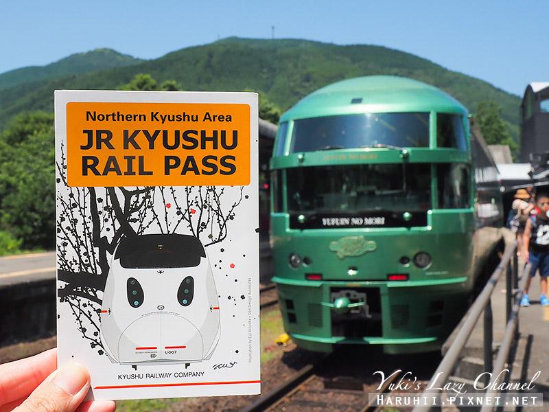 JR九州鐵路周遊券九州JR PASS.jpg